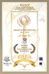 Award FICOCC voor Het hart van Hadiah Tromp